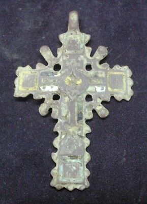Late Medieval Bronze Christian Radiate Cross Pendant - Wearable Artifact