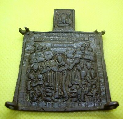 Late Medieval Bronze Christian Icon With Saints - Rare!
