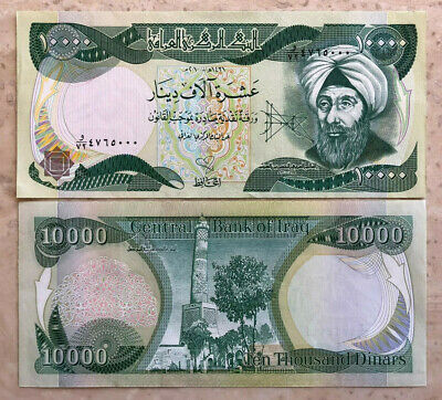 50,000 Iraqi Dinar Iqd (5) 10,000 Notes Uncirculated Authentic & Free Delivery