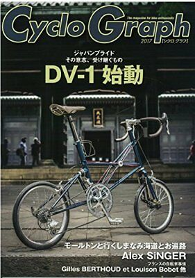 Hobby Japan Cyclo Graph 2017 Libro From Japan