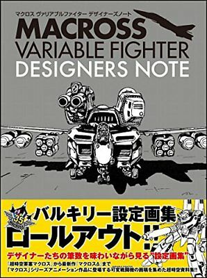Sb Creative Macross Variable Fighter Designer Note Art Livre de Japon