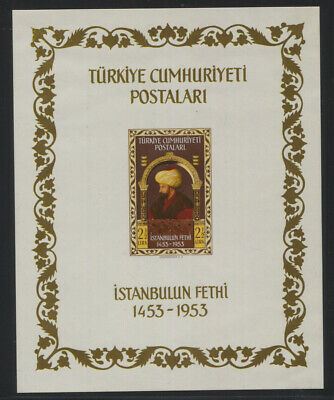Turkey 1953 Constantinople Conquest Souvenir Sheet Sc #1101a MNH $175