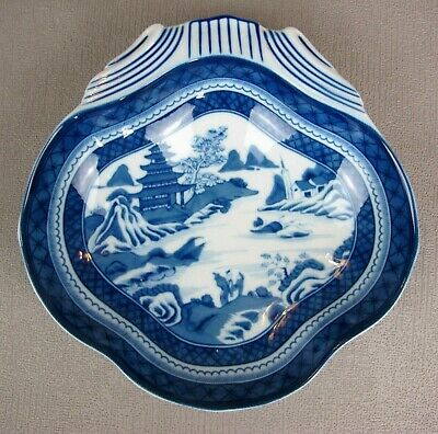 "Stunning Mottahedeh Vista Alegre Portugal ""Canton Blue"" Shell shaped DISH / BOWL"