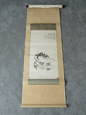 Lovely old Chinese scroll painting on paper of Zhong Kui