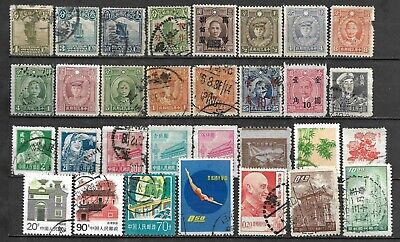 Collection Lot Of 31 China Stamps 1913+ Clearance