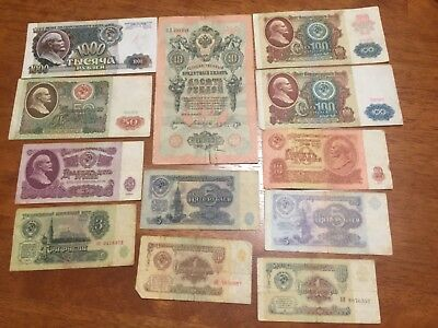 12 pcs Russia 1,3,5,10,1000 Rubles 1909 -1991 banknotes circulated