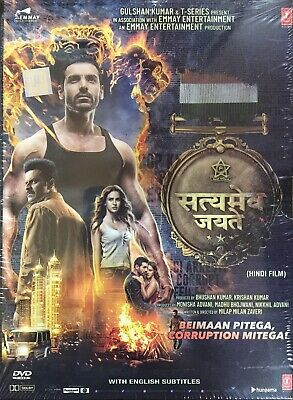 Satyameva Jayate DVD John Abraham, 2018 Bollywood Movie Special Edition DVD