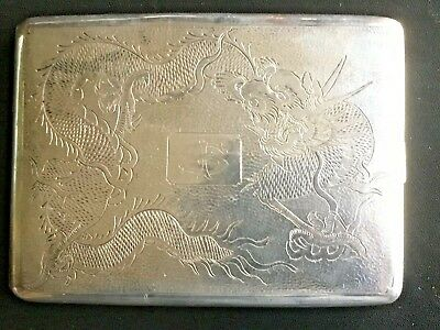 Antique China Chinese Dragon Solid Silver Card Case Box  纯银盒