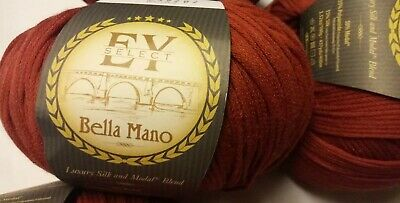 437 yds EY Select Bella Mano Yarn Worsted Modal//Silk Blend Taupe