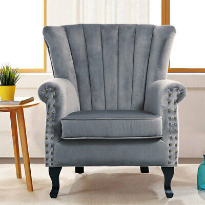 Velvet Crushed Reception Tub Chair Armchair Sofa Living Room Bedroom Office Home