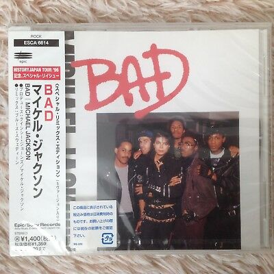 Brand New! Michael Jackson Bad Special Remix Edition ESCA-6614 Obi CD Japan 1996