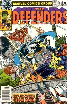 Defenders (1st Series) #64 1978 VG Stock Image Low Grade