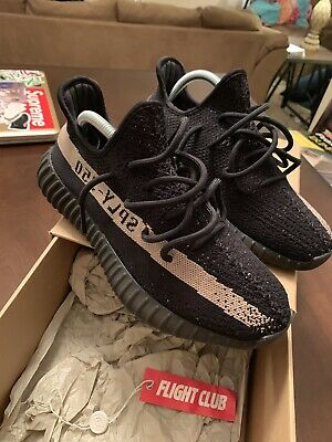 cb1e1aea6602c ADIDAS YEEZY BOOST 350 V2 Core Black Green Size US 6 -  182.00 ...