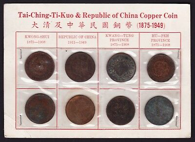 Tai-Ching-Ti-Kuo & Republic of China Copper Coins 1875 to 1949
