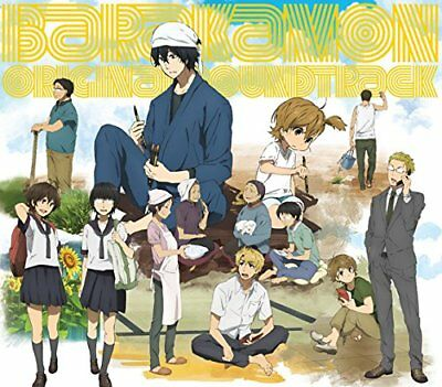 [CD] Barakamon Original Sountrack [BLU-SPEC CD2] NEW from Japan