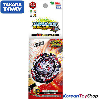 Beyblade Burst B-131 Dead Phoenix.0.At Cho-Z Takara Tomy Original Authentic