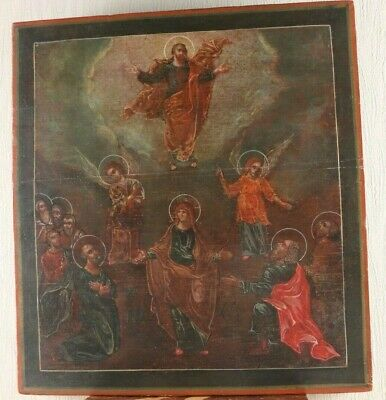 Russian icon Ascension of God 18/19th century 100% original