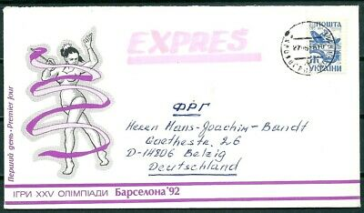 Ukraine 1994 Express Cover To Germany, Fdc Barcelona '92 Olympics -Cag 180718