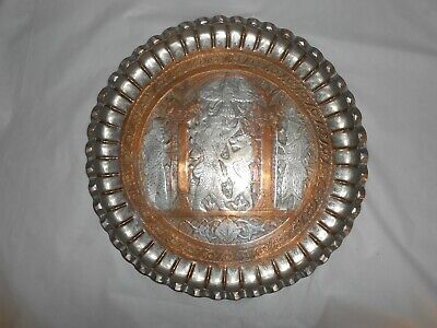 """Vintage 14"""" Silver & Copper Arabic Middle Eastern Persian Plate"""