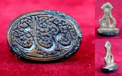 TURKEY ANTIQUE V.OLD OTTOMAN BRONZE SMALL SEAL STAMPER SIZE 1.2x1.5x2.3cms