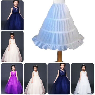 70c692e2f USA Kids Petticoat Flower Girls 3-Hoop Crinoline Underskirt Dress Slips  Children
