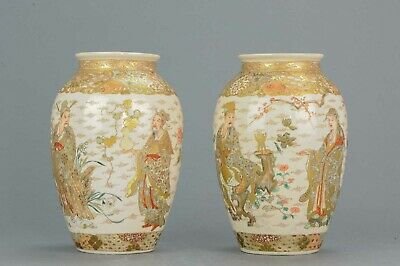 Antique 19C Japanese Satsuma Vases Wise Men Literati Garden Japan