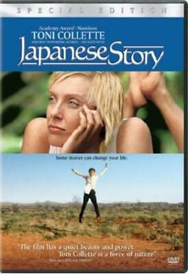 Japanese Story (Special Edition) DVD, NEW