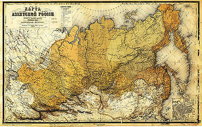 Wall MAP OF ASIA Full-Sized Poster China, Russia, Middle East, +++