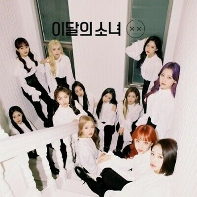 Loona - X X (Mini Repackage Album) (B Version) [New CD] With Booklet, Photos, As