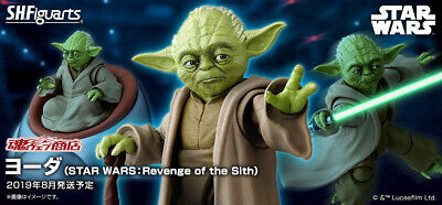 Bandai Japan S.H.Figuarts Star Wars Revenge of the sith Yoda Limited Edition