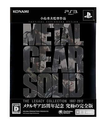 USED PS3 Metal Gear Solid The Legacy Collection JAPAN Sony PlayStation 3 import