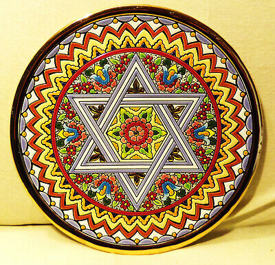[Wandteller - Wall plate]  Davidstern Star of  David - Cearco  (Sevilla, Spain)