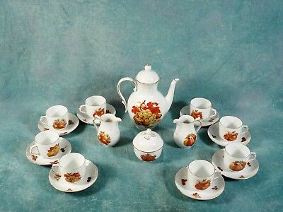 Germany Fine China Tea Coffee Set Tea Pot  Alka Kunst Alboth Kaiser Bavaria
