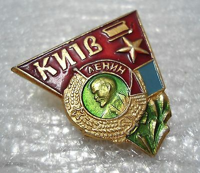Ww2 Battle Of Stalingrad Kyiv Sevastopol Wwii Soviet Russian Pin Badge Set Of 9 Collectibles