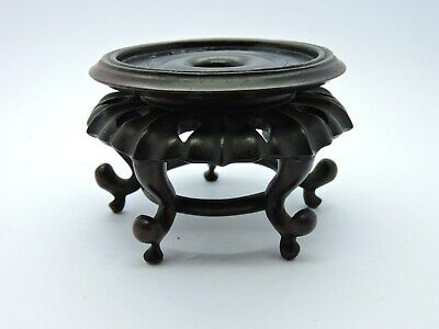 Antique Chinese Wooden Vase Stand Detailed Carving &5 Legs Hard Wood.