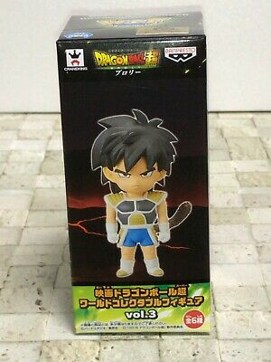 New Dragon Ball Super Vol.3 WCF 18 World Collectable Broly Figure