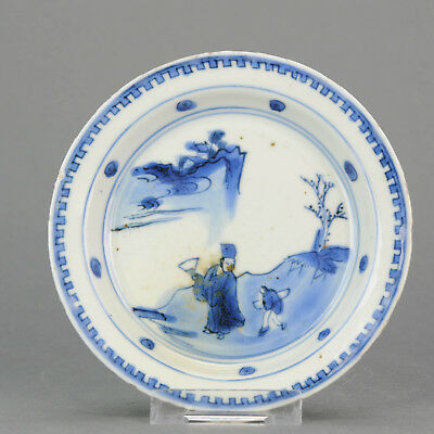 Antique Chinese 17th C Porcelain Ming Tianqi Transitional Literati Plate
