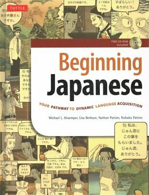 Beginning Japanese : Your Pathway to Dynamic Language Acquisition (CD-ROM...