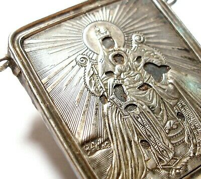 Beautiful Vintage Or Antique Damaged Silver Russian Icon Panel For Restoration