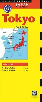 Tokyo Travel Map by Periplus Editions 9784805311844 (Sheet map, 2013)
