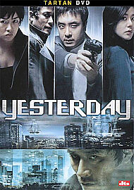 Yesterday Uk Region 2 Dvd