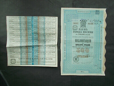 4% Rubles 500- CITY OF MOSCOW 1900 - 29th SERIES
