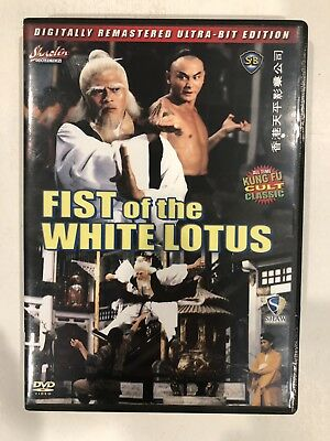 Fist Of The White Lotus Shaw Brothers Digitally Remastered Dvd