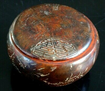 Ancienne boite laque gravée chine Old laquer box chinese mark signed XIX