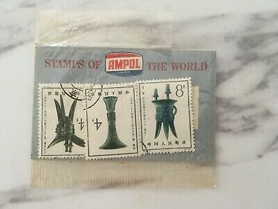 AMPOL Stamps of the World Pack! old petrol promo!