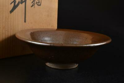 G9872: Japanese Tamba-ware Brown glaze Kashiki DESSERT BOWL/dish w/signed box