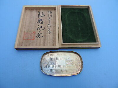 Exquisite Signed Japanese Solid Sterling Silver Miniature Salt Dish Tray W Box