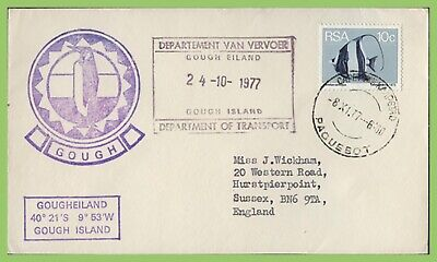 South Africa 1977 Paquebot cover, Department of Transport, Gough Island cachet