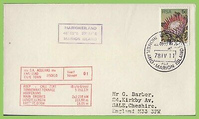 South Africa 1978 MVSA Agulhas cover, Merion Island