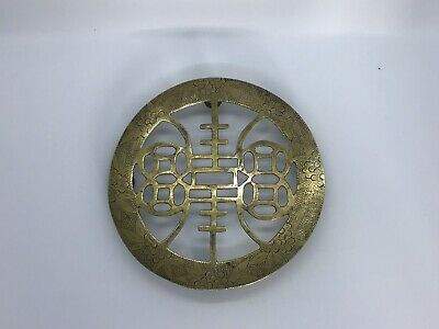 Vintage Solid Brass Trivet Chinese Symbol & Engraving Made In China Collectable